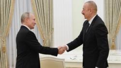Այսօր Մոսկվայում հանդիպում են Ռուսաստանի և Ադրբեջանի նախագահները