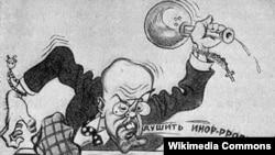 Владимир Пуришкевич Дума мөнбәрендә (карикатур)