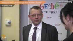 Перші результати реформ в Україні мають бути вже в 2015-му – місія ЄС