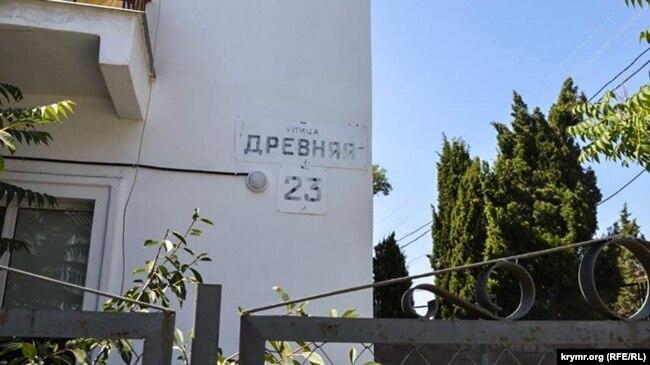 Дом №23 по улице Древняя, Севастополь