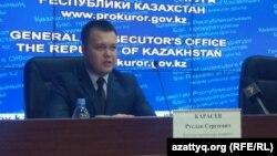 ҰҚК баспасөз қызметінің өкілі Руслан Карасев.