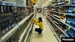 Armenia - A supermarket in Yerevan (file photo)