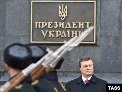 Инаугурация Януковича в 2010 году