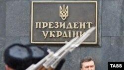 Президент Віктор Янукович перед почесною вартою під час своєї інавгурації. Київ, 25 лютого 2010 року.