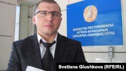 Адвокат Анатолий Утбанов. Астана, 1 тамы 2014 жыл.