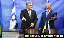 Президент України Петро Порошенко (ліворуч) і прем'єр-міністр Ізраїлю Біньямін Нетаньягу під час прес-конференції за підсумками підписання Угоди про зону вільної торгівлі між Україною та Ізраїлем. Єрусалим, 21 січня 2019 року