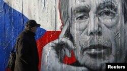 Почит за Вацлав Хавел