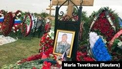 Могила Валерия Асапова в Подмосковье (3 октября 2017 года)