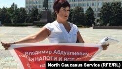 Активистка Лариса Бачиева, 19 июля 2019 г.