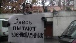 Пикет в поддержку Надежды Савченко