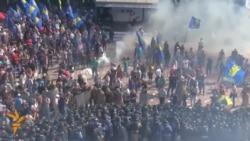 انفجار نارنجک در مقابل پارلمان اوکراین؛یک مامور امنیتی جان باخت