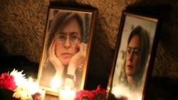 Anna Politkovskaya: A Journalist Silenced