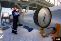 """Газпром"" компаниясының Ресей-Украина шекарасы маңындағы газ құбыры."