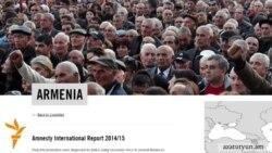Շանթի նկատմամբ բռնությունները՝ Amnesty International-ի զեկույցում