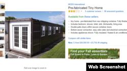 Amazon сайтында йорт сату игъланы