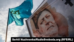 Ukraine, Kyiv - an action in support of one of the leaders of the Crimean Tatars Ahtem Chiygoz, 13Sep2017