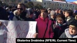 Акція протесту у Волоколамську, Росія, 24 березня 2018 року
