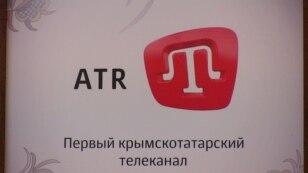 На каналі ATR пройшов телемарафон, присвячений кримськотатарській мові