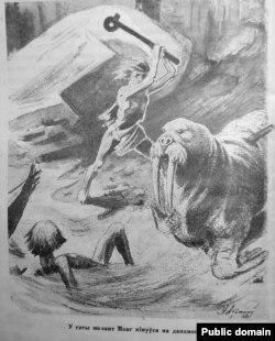 Ілюстрацыя да аповесьці Янкі Маўра «Сын вады». 1928