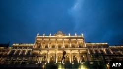 هتل کوبرگ، محل انجام دیدارها در وین، اتریش
