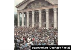 Петрозаводск, 20 августа 1991