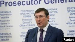 Генпрокурор Юрій Луценко закликав уряд провести «системні зміни» усієї митної служби