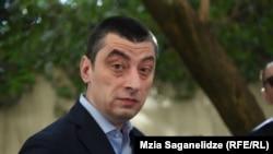 Сейчас министр находится в Самегрело, в Сенаки