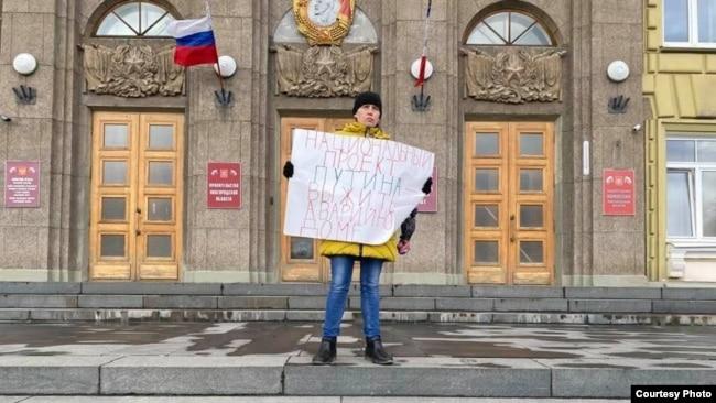 Пикет перед здание областной думы во время голосования по поправкам