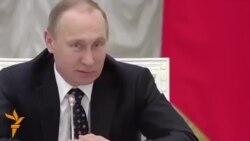 Путин Ленинны илне җимерүдә гаепләде