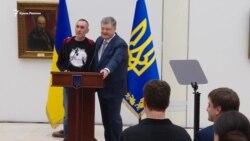 «Свободу Сенцову!» – Порошенко на вручении Шевченковской премии (видео)