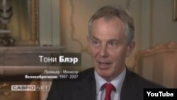 A screen grab of former British Prime Minister Tony Blair from a video promoting Kazakhstan and President Nursultan Nazarbaev.