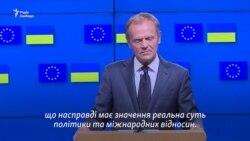 Туск знову закликає Росію до негайного звільнення Сенцова та інших політв'язнів (відео)