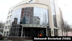 Здание Российского антидопингового агентства