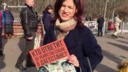 Москвичи вышли на митинг в поддержку дагестанских собак