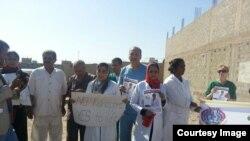 Акция протеста в Йемене в поддержку Гульрухсор Рафиевой, медсестры из Таджикистана, похищенной неизвестными