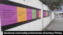 """Работа Василия Мельниченко """"Социология сновидений"""""""
