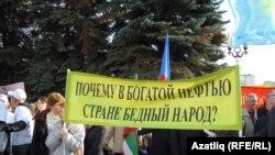 Һөнәри берлекләр оештырган урам җыены, 20 сентябрь 2011 ел, Казан