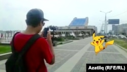Pokemon tutan
