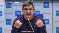 """Салават Фәтхетдинов: """"Телне яклап урамга чыгучылар сәнәк тотып паровозга каршы бара"""""""