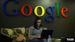 Google-ის ოფისი მოსკოვში.