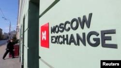 Логотип на будівлі московської біржі ММВБ