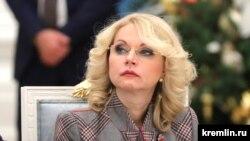 Татьяна Голикова – заместитель председателя Правительства России по вопросам социальной политики