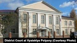 Здание районного суда в Вятских Полянах