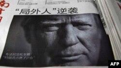 Державний департамент США вирішив вважати ще чотири китайські ЗМІ «іноземними місіями»
