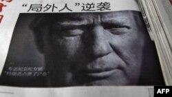 Donald Trump na naslovnici kineskih dnevnih novina
