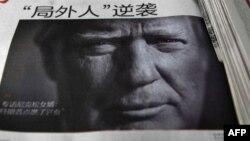 تصویر دونالد ترامپ در روزنامه ای در چین