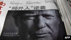 Китайская газета с фотографией Дональда Трампа на первой полосе