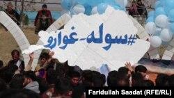 جشنواره کاغذپران بازی در حمایت از روند صلح افغانستان