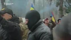Clashes In Kyiv As Key Bill Enters Parliament