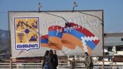 ԱՄՆ Կոնգրես․ «Ամերիկյան հետախուզությունը Լեռնային Ղարաբաղում տիրող կացության շուրջ զեկույց պետք է հրապարակի»